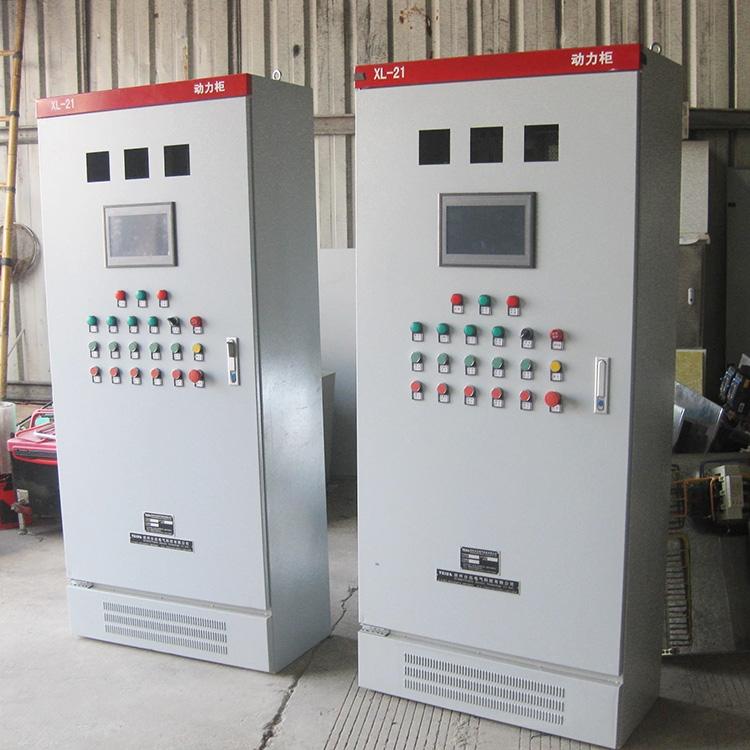 高端触摸屏PLC控制柜的优点